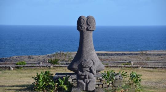 Commune de Ua Huka